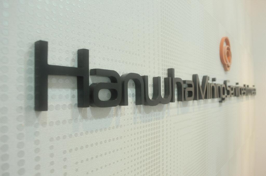 PT. HANWHA MINING SERVICES INDONESIA Menara Citicon Jakarta